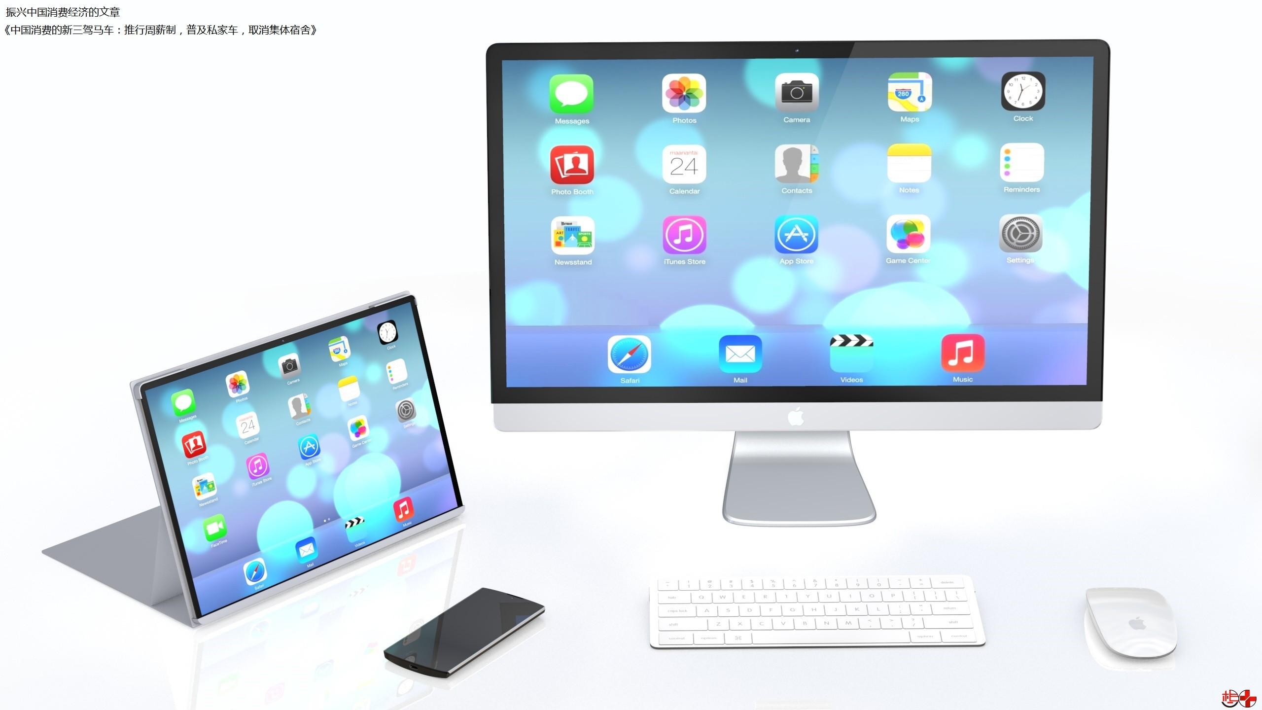 【平板电脑概念设计】-【联想平板】论坛-手机乐粉家