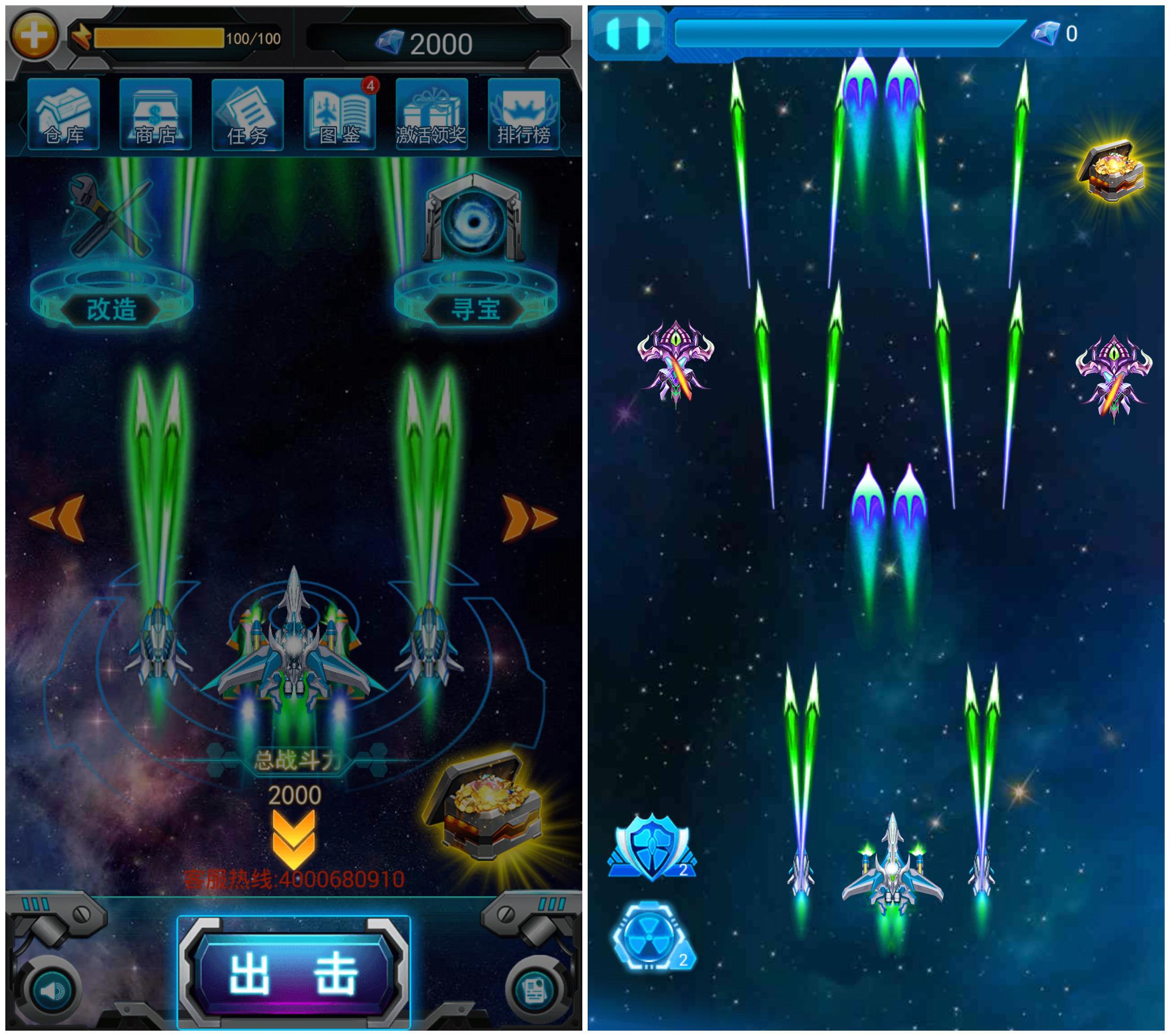 以未来世界为故事背景的飞机射击类游戏《雷霆战机-.