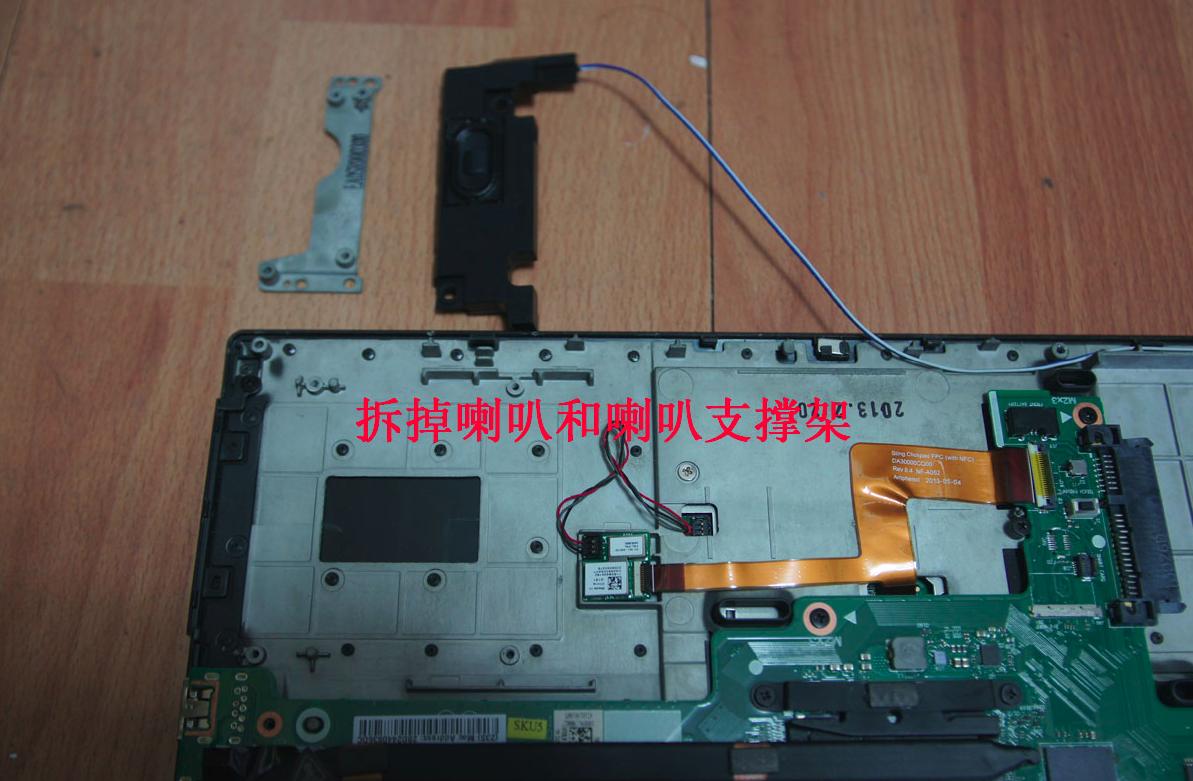 【小黑实验室:图解x240,240s,t440,440s第二块固态硬盘安装方法】