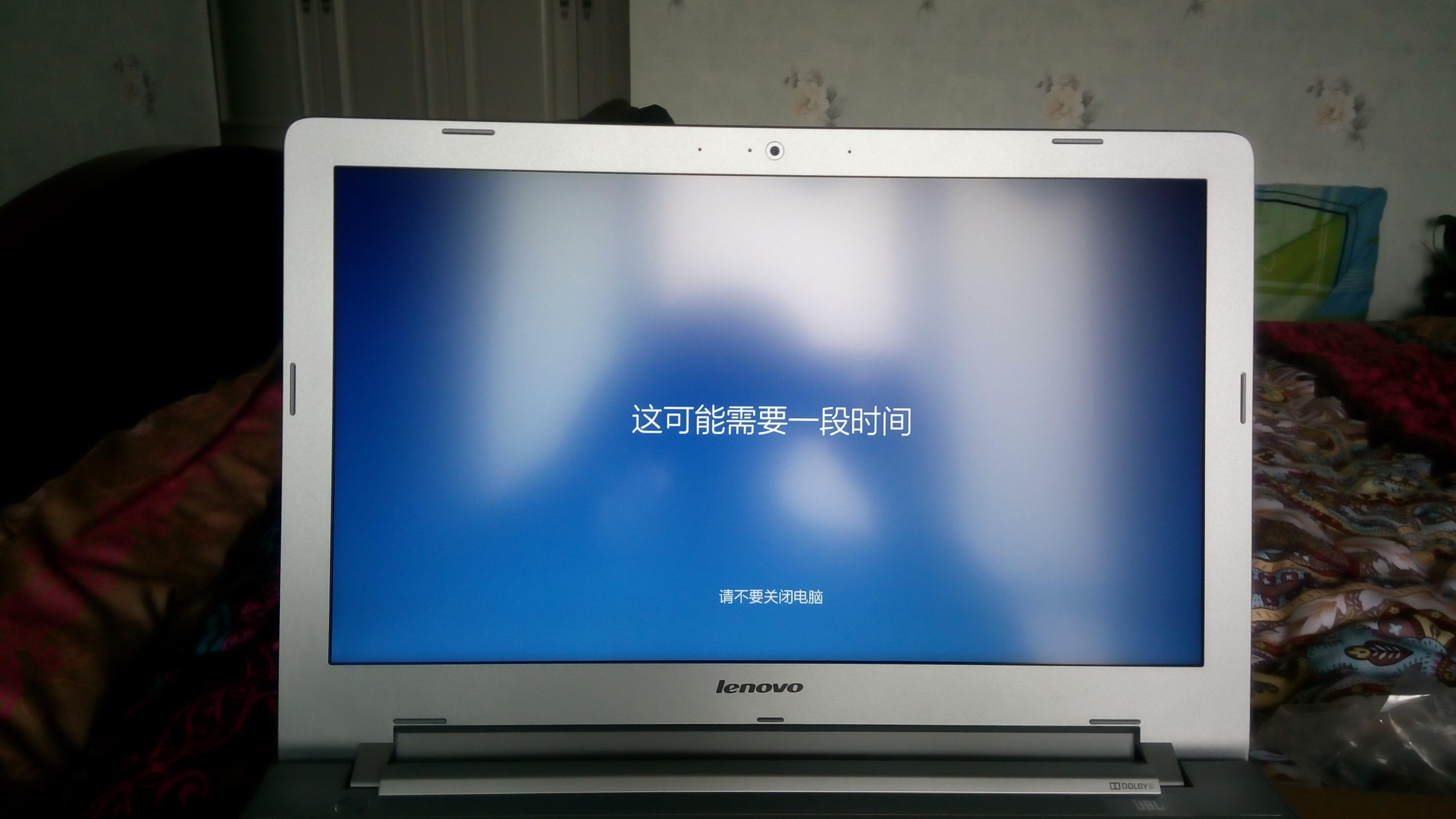 笔记本 笔记本电脑 创维 电视 电视机 4608_2592图片