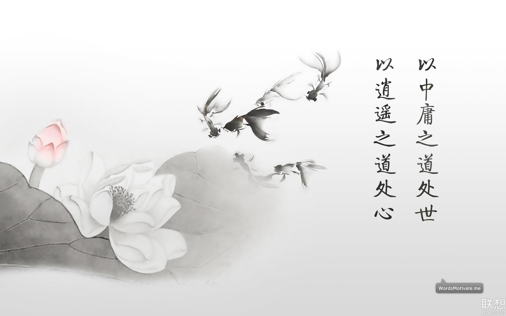 【【高清壁纸】1920x1200励志奋斗壁纸大合集】-【及