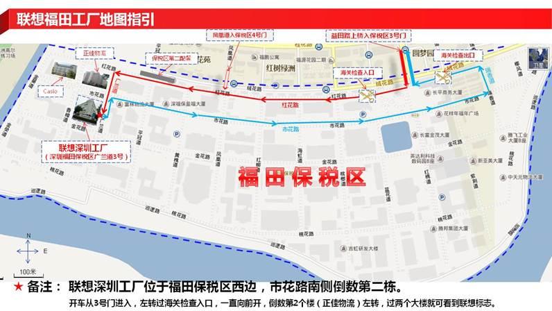深圳周边城市地图