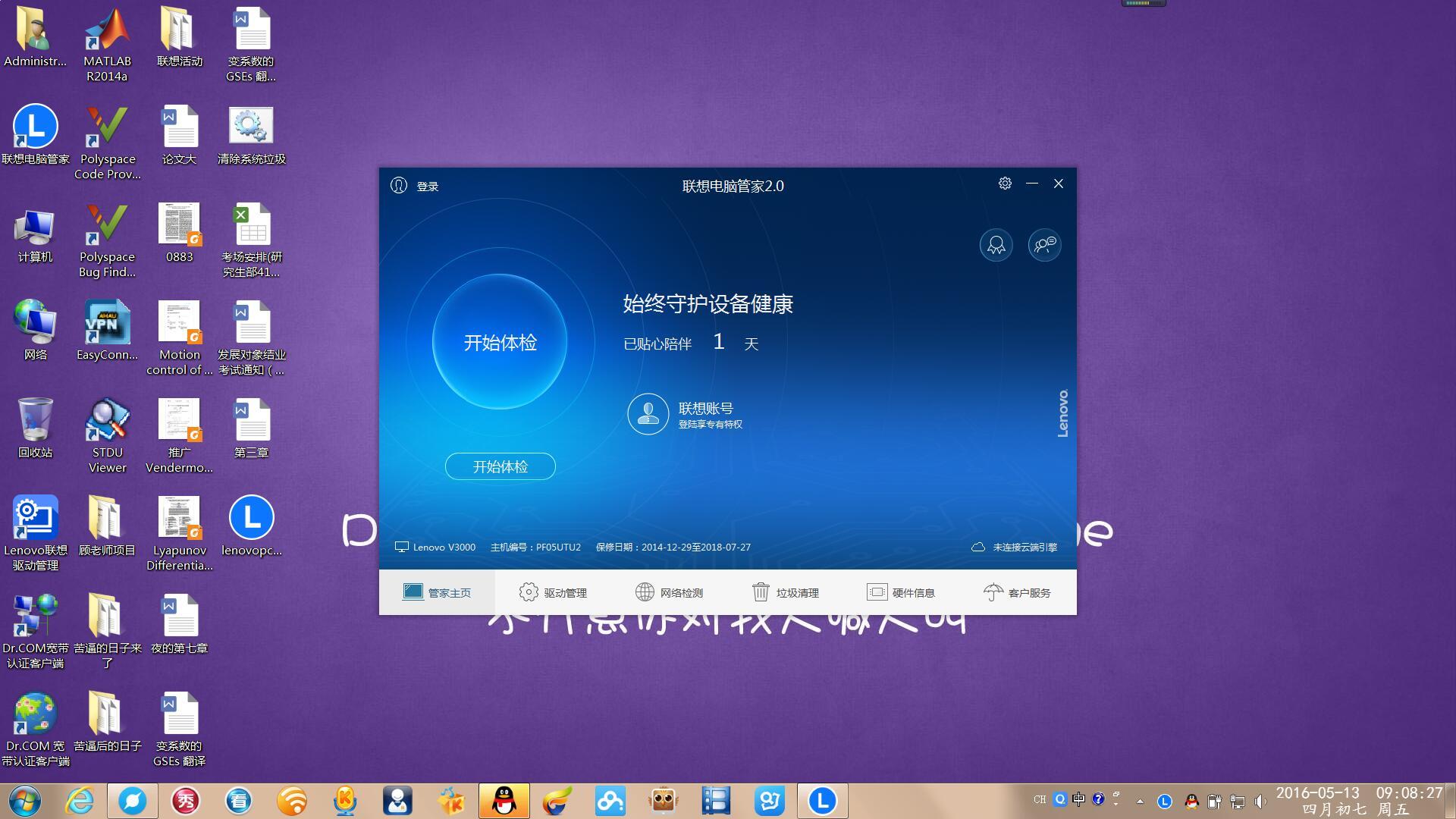 电脑屏幕壁纸超清可爱