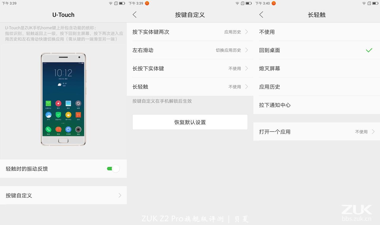U-Touch 2.0.jpg