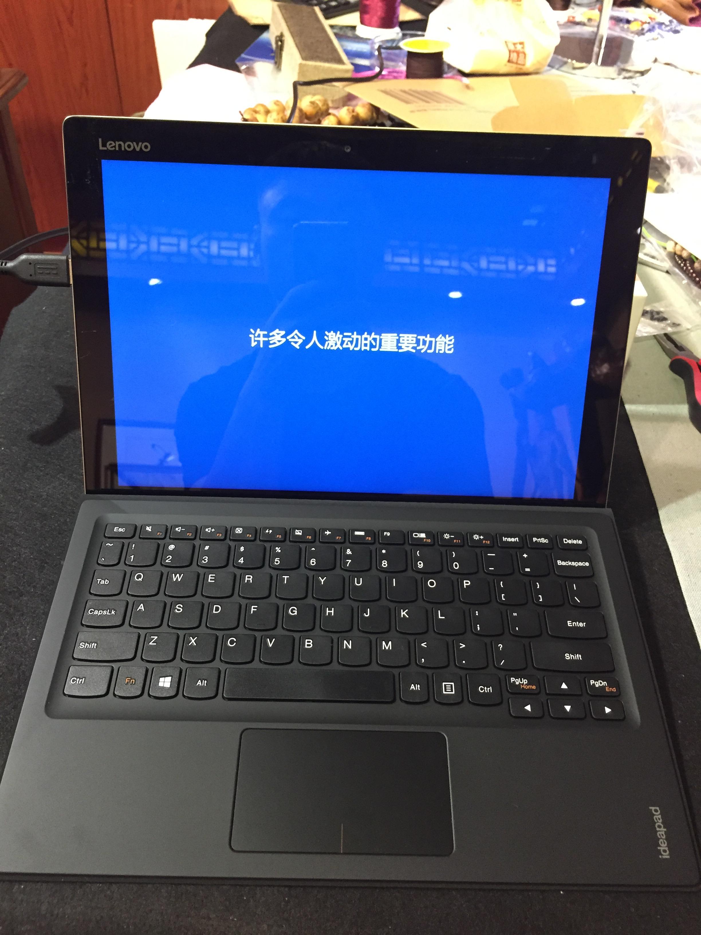 笔记本 笔记本电脑 2448_3264 竖版 竖屏