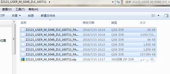 QQ截图20160715132140.png