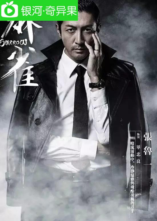 李易峰饰演的陈深和张鲁一饰演的毕忠良之间有着割头换颈的兄弟情谊