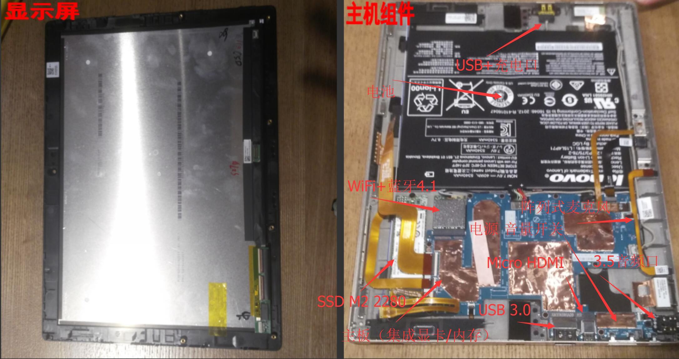 ▼撕开石墨层,主板 /ssd /电池 /摄像头模组 /电磁屏蔽