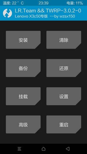 QQ图片20161108234406.jpg