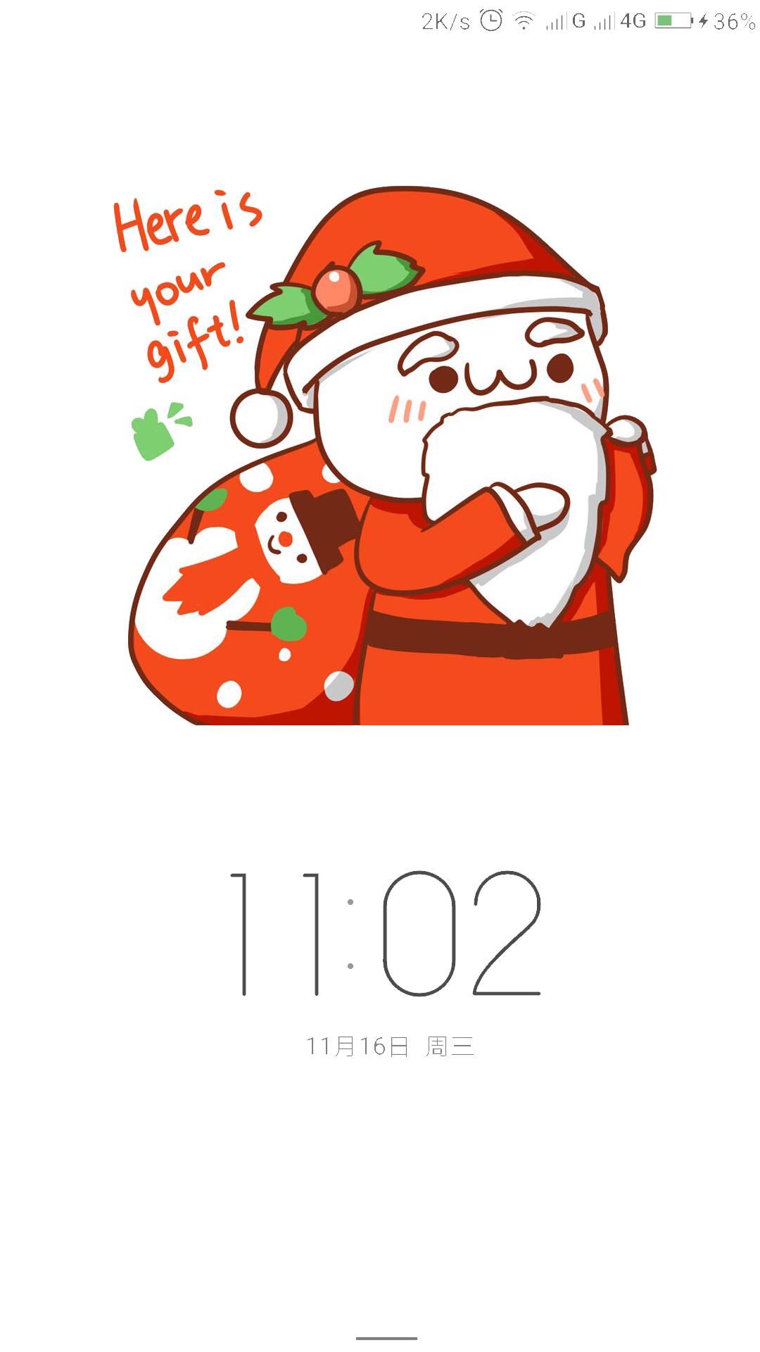 【圣诞节系列】锁屏壁纸here is your gift!-{forum}-{fup}-{bbname}-{page}