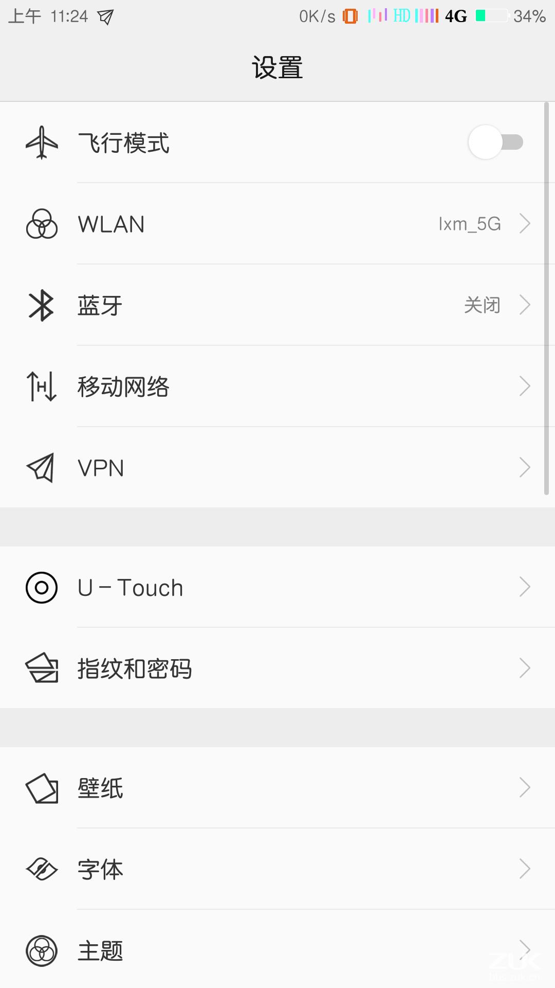 Screenshot_2016-12-04-11-24-01-0992771120.png