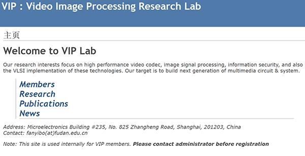 【复旦大学v视频视频发布开源风水解码器H.26团队视频学入门图片