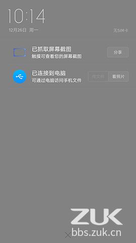 Screenshot_2016-12-26-22-14-47-1773506301.png