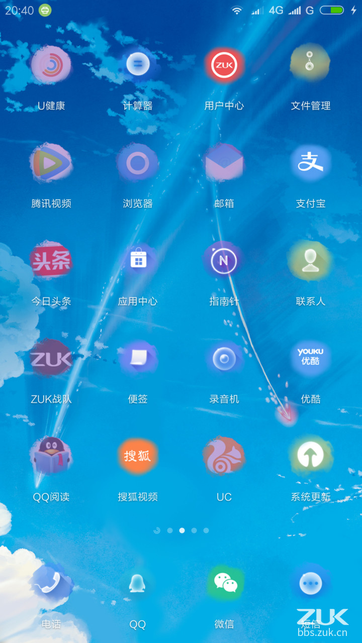 ZUI2.5全局主题 -------Your Name.jpg