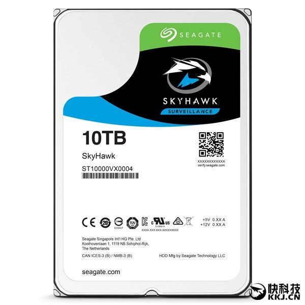 希捷准备发售14T和16T硬盘01.jpeg