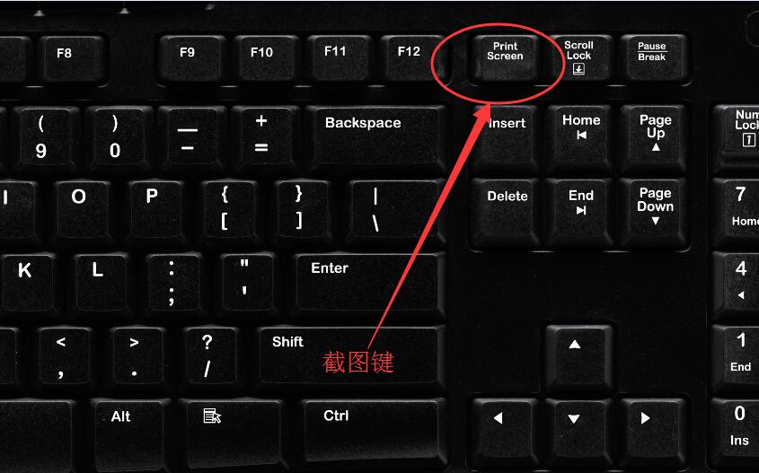 笔记本电脑截屏怎么截_笔记本电脑截屏怎么截