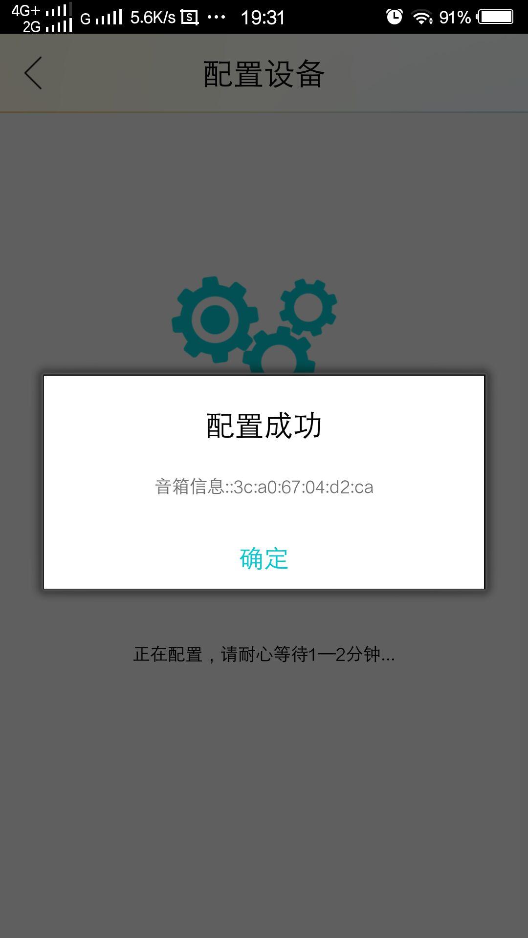 连接网络.jpg