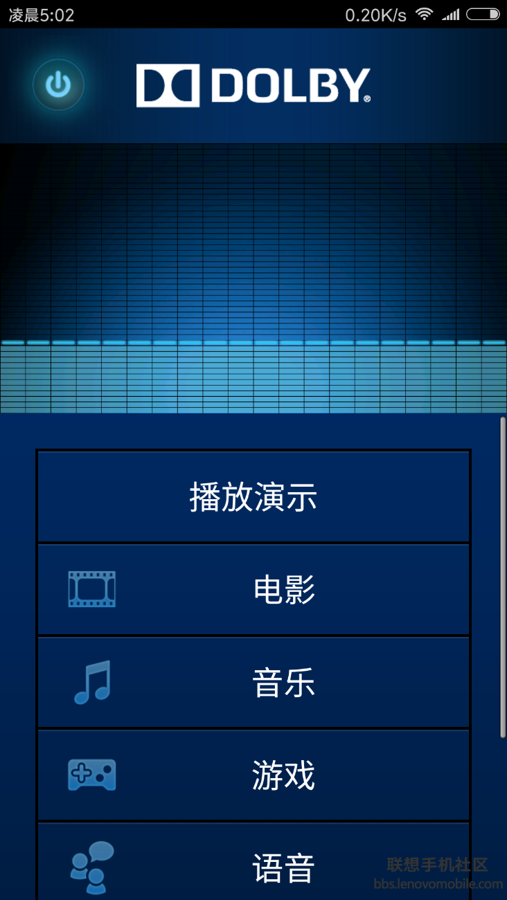 Screenshot_2017-02-22-05-02-36-116_com.dolby.ds1appUI.png