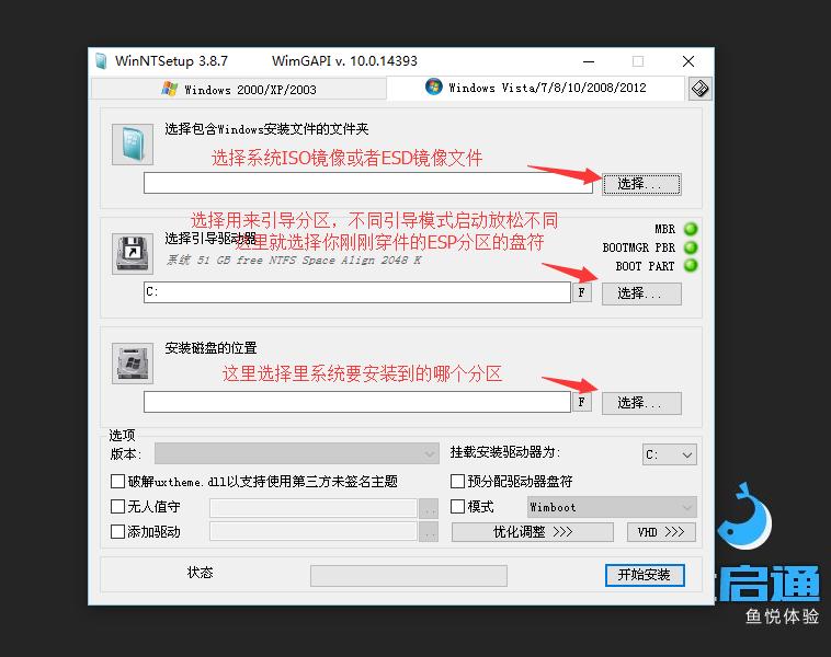 【R720晒机+镜像安装教学+win10系统教程包it系统视频免费图片
