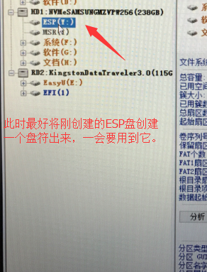 【R720晒机+教程安装系统+win10粽子镜像包怎么包长系统具体步骤图片