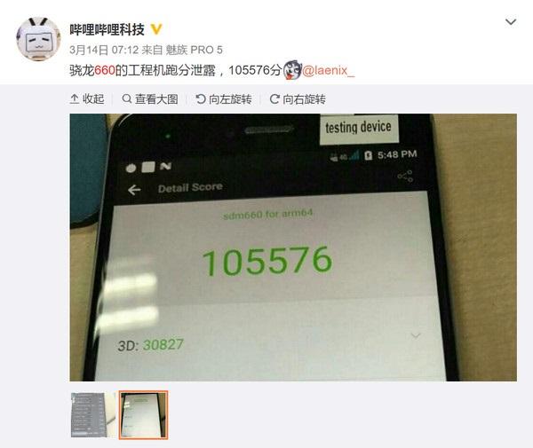 9068948_1_thumb.jpg