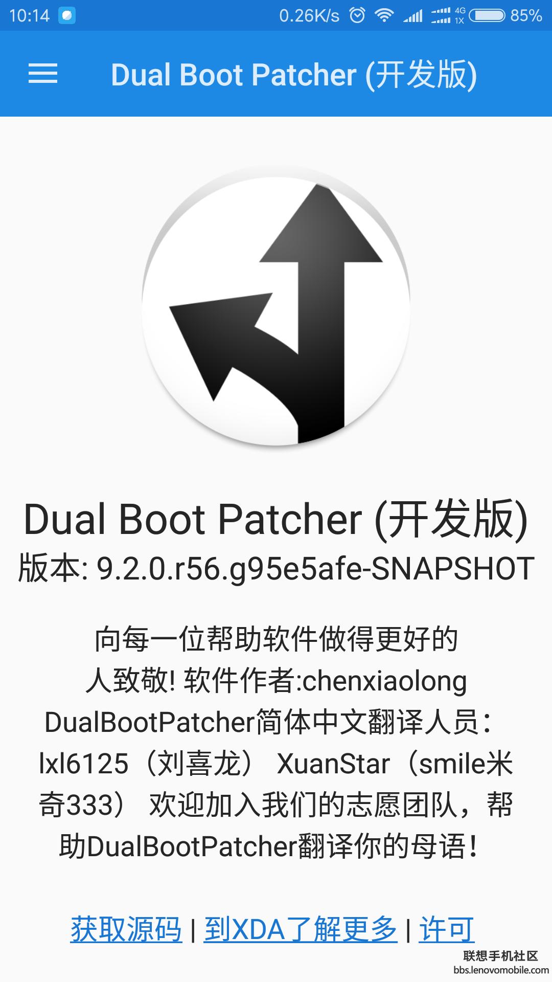 Screenshot_2017-04-24-10-14-32-670_com.github.chenxiaolong.dualbootpatcher.snapshot.png
