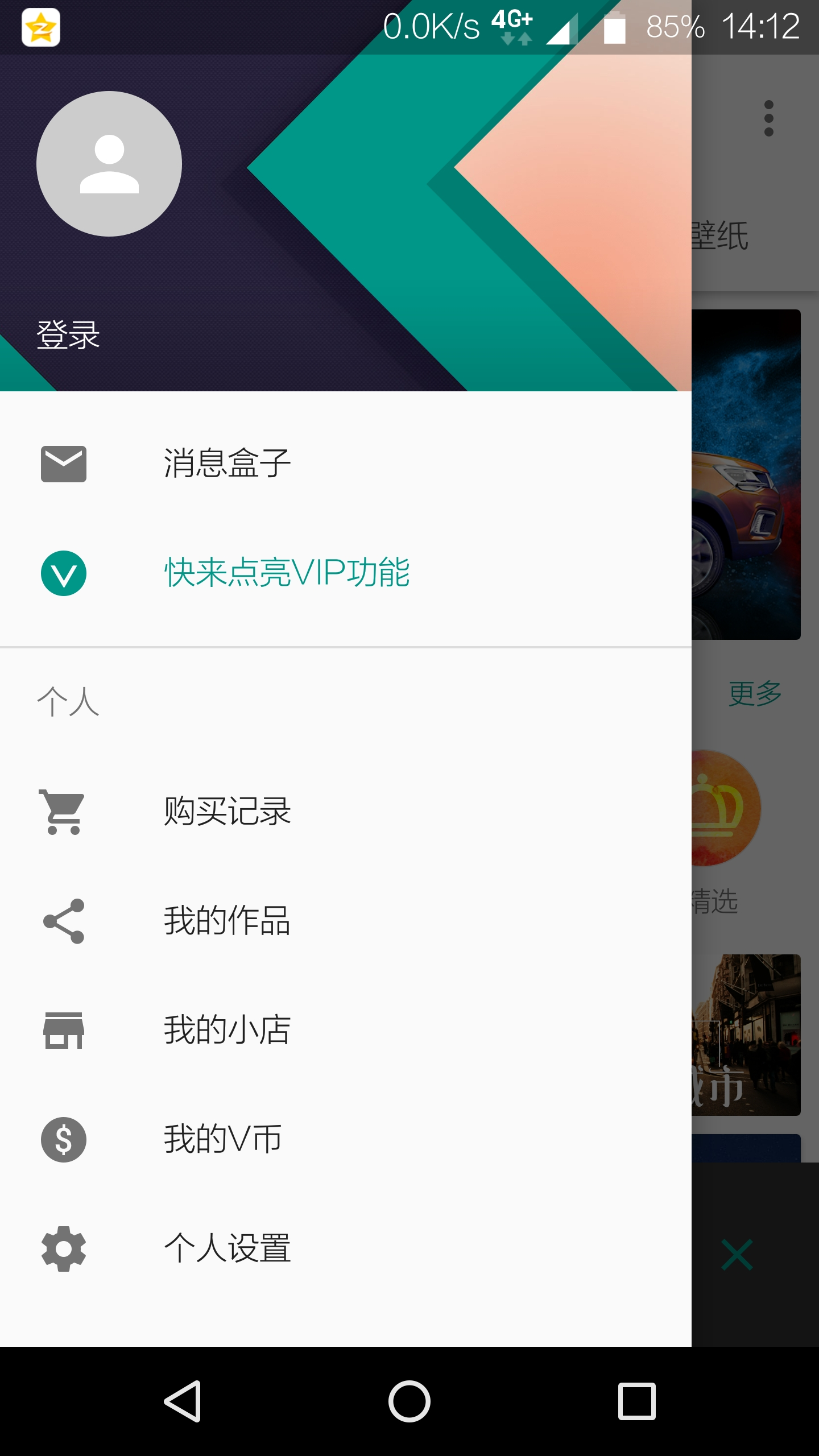 Screenshot_20170520-141246-570.jpg