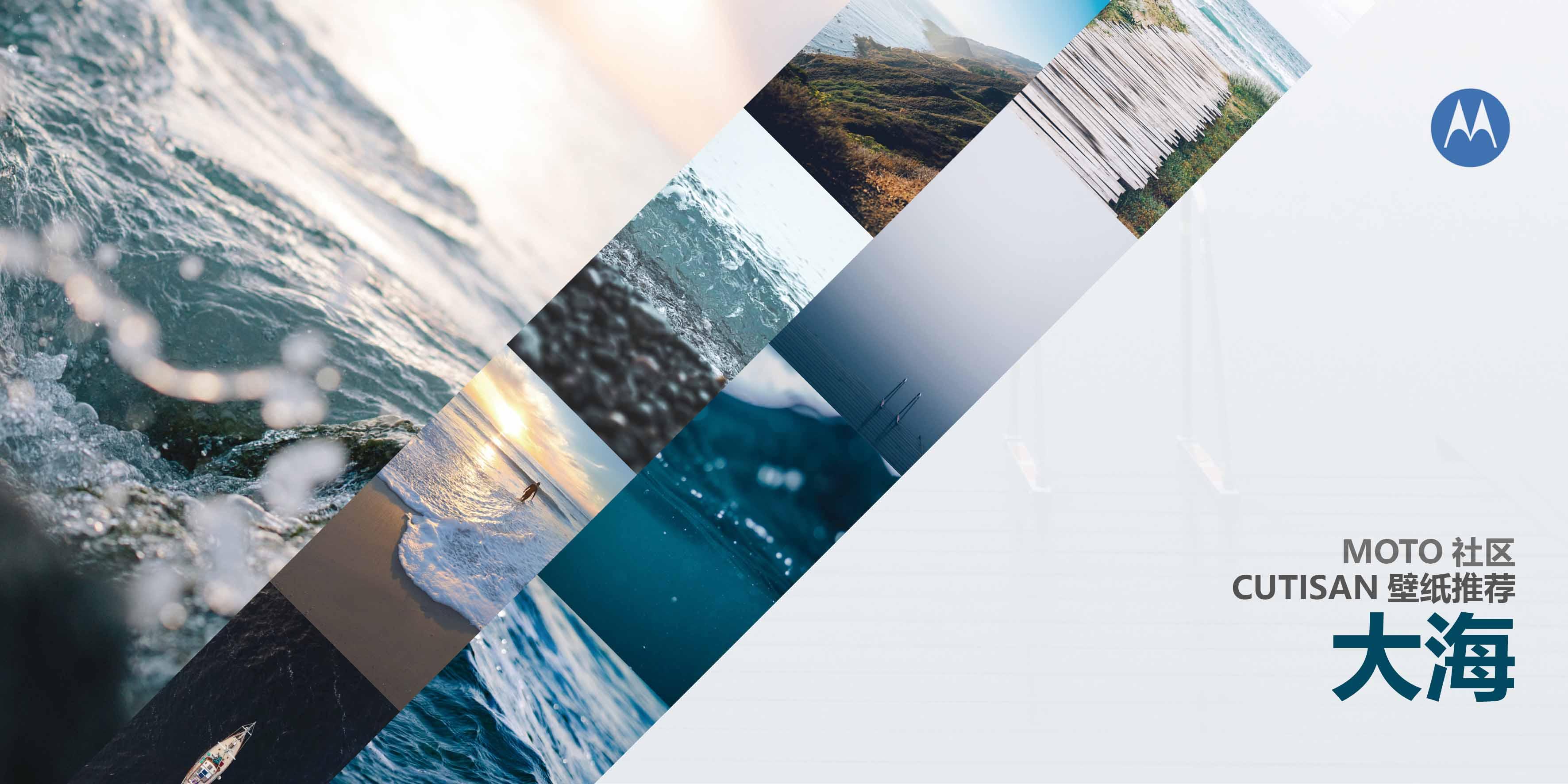 大海.jpg