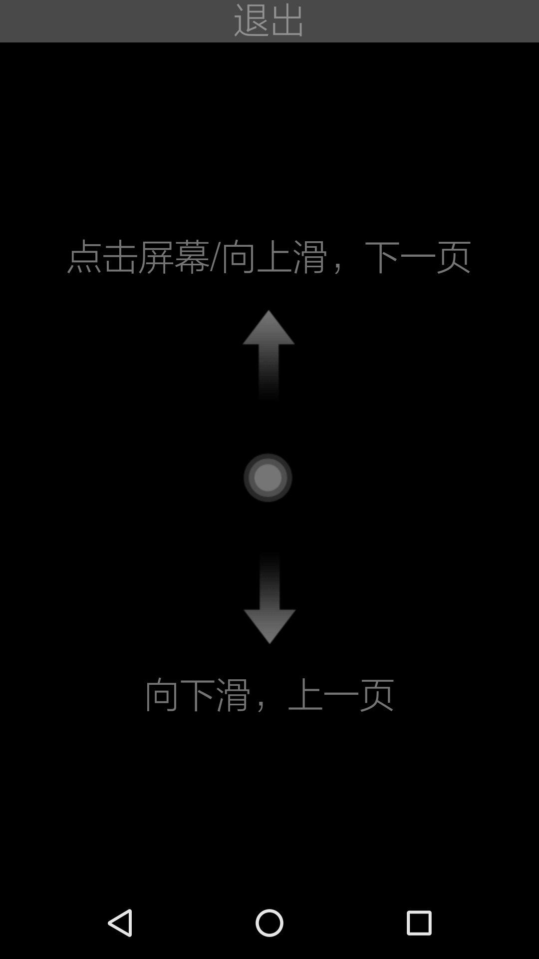 Screenshot_20170528-021357.png