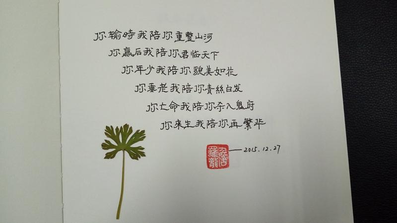 郎静山1.jpg