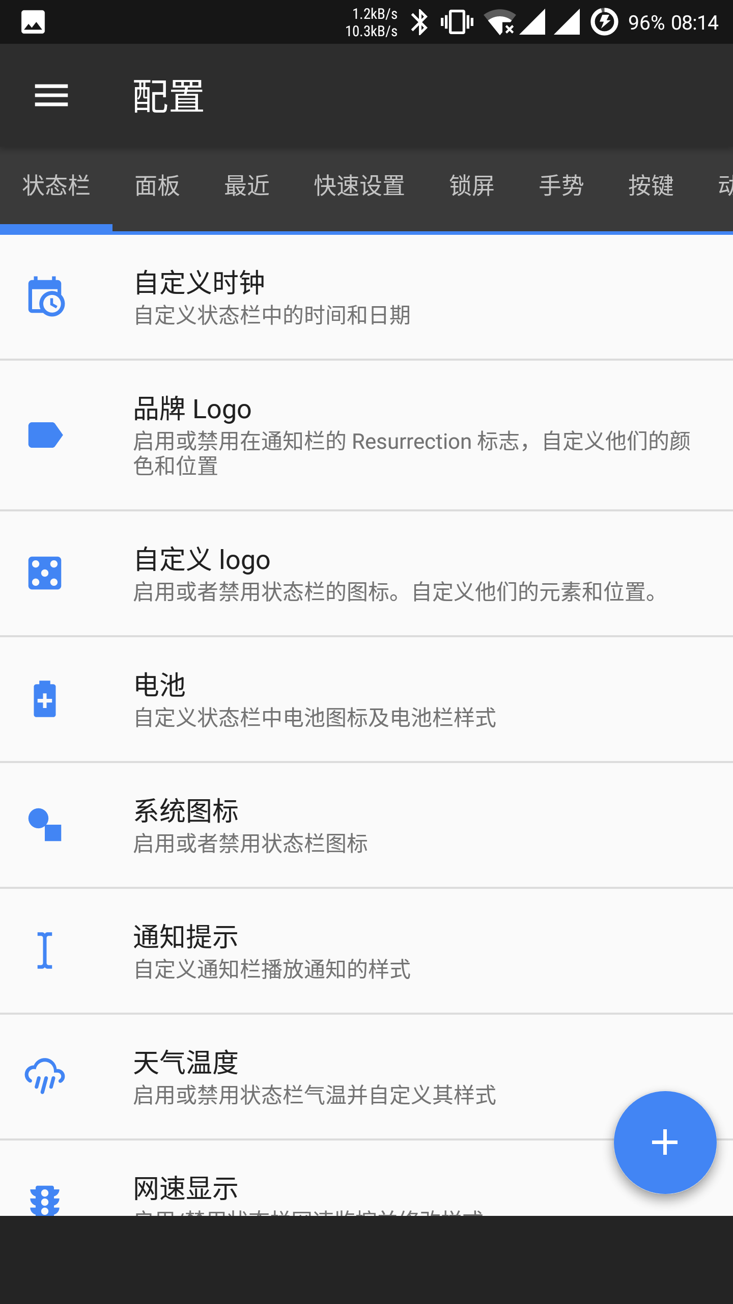 Screenshot_20170604-081506.png
