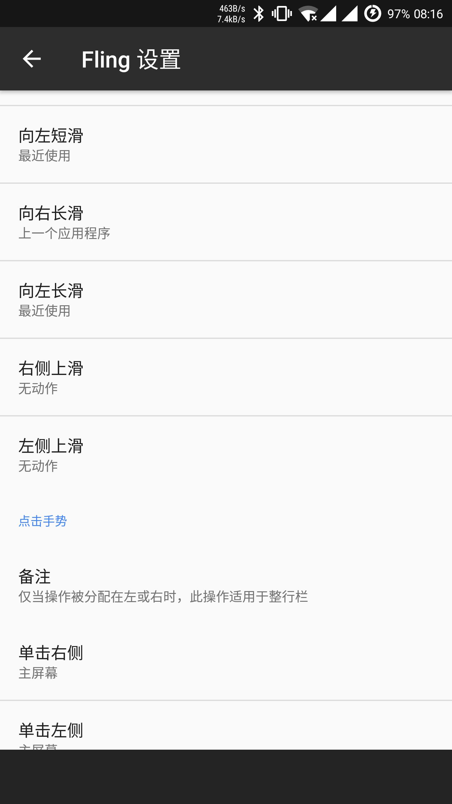 Screenshot_20170604-081626.png