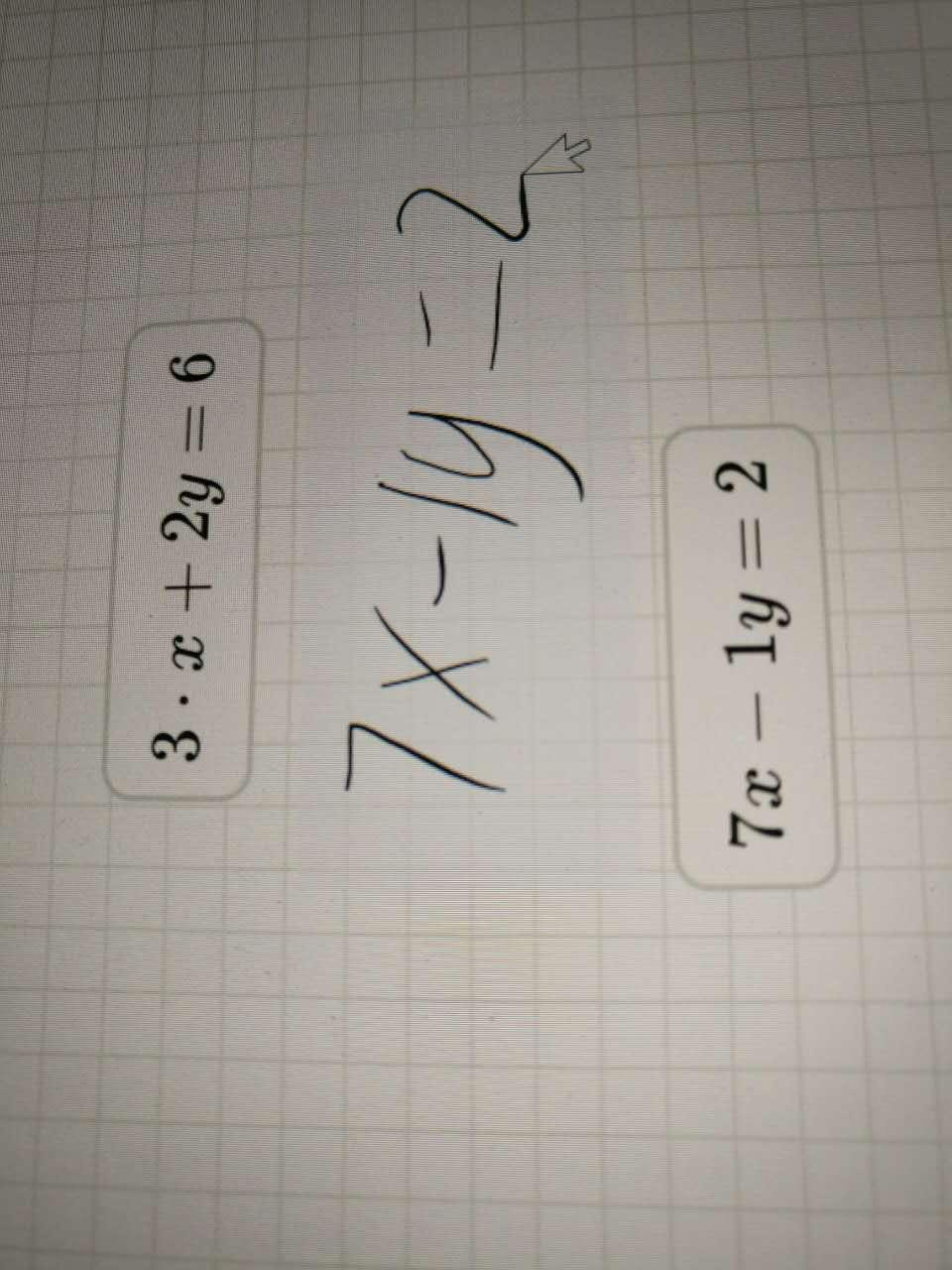 手写字.jpg