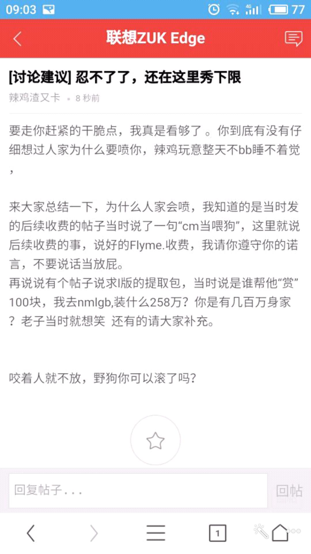 Screenshot_2017-07-09-01-07-09-298_com.tencent.mobileqq.png
