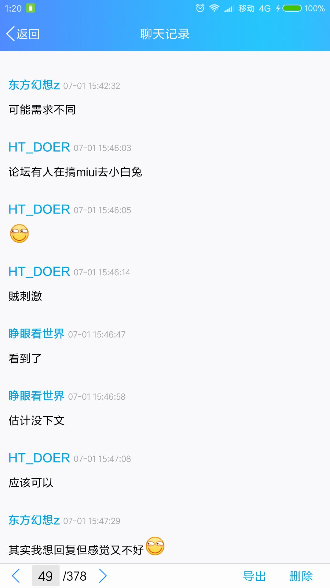 Screenshot_2017-07-09-01-20-38-021_com.tencent.mobileqq.png