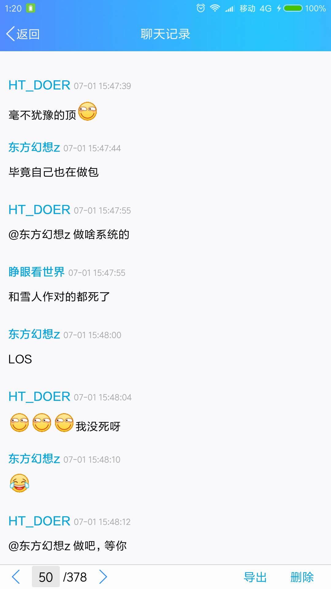 Screenshot_2017-07-09-01-20-44-860_com.tencent.mobileqq.png