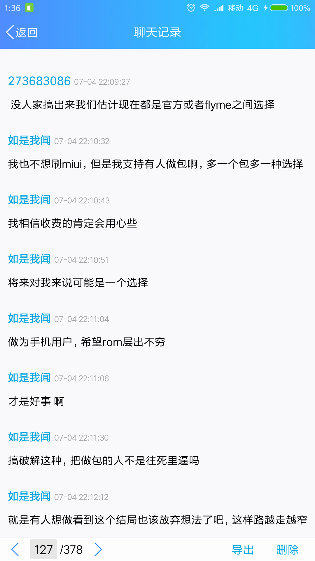 Screenshot_2017-07-09-01-36-12-147_com.tencent.mobileqq.png