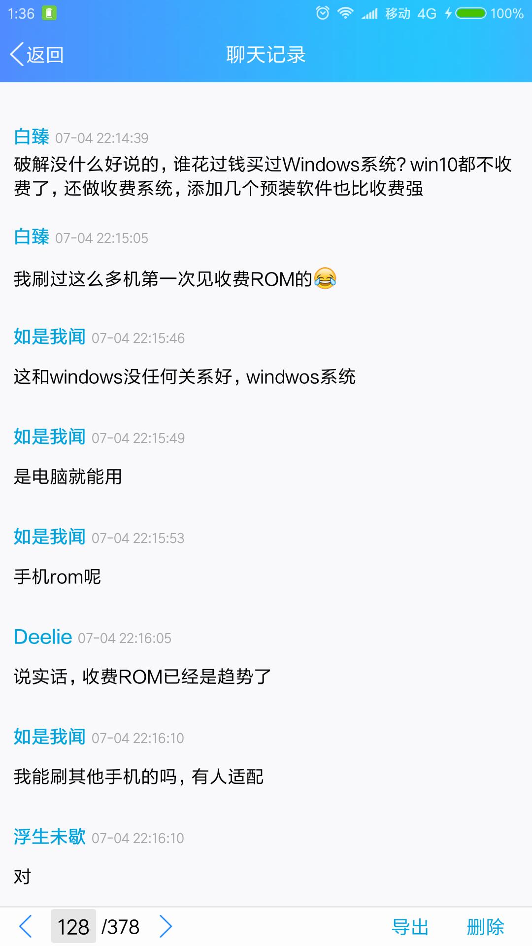 Screenshot_2017-07-09-01-36-26-761_com.tencent.mobileqq.png