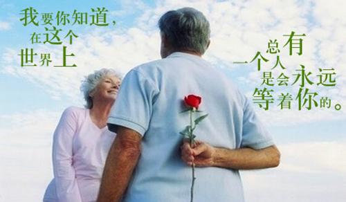 【完美爱情】 爱在彼此之间升华