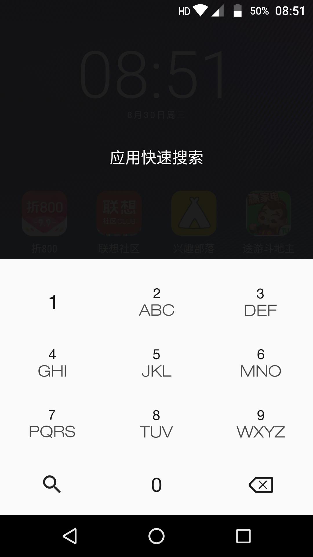 Screenshot_20170830-085132.png