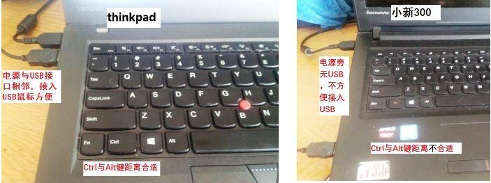 小新的USB接口改善建议.JPG