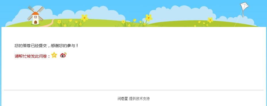 联想音箱1.jpg