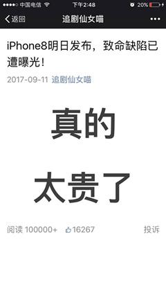微信图片_20170913145032.jpg