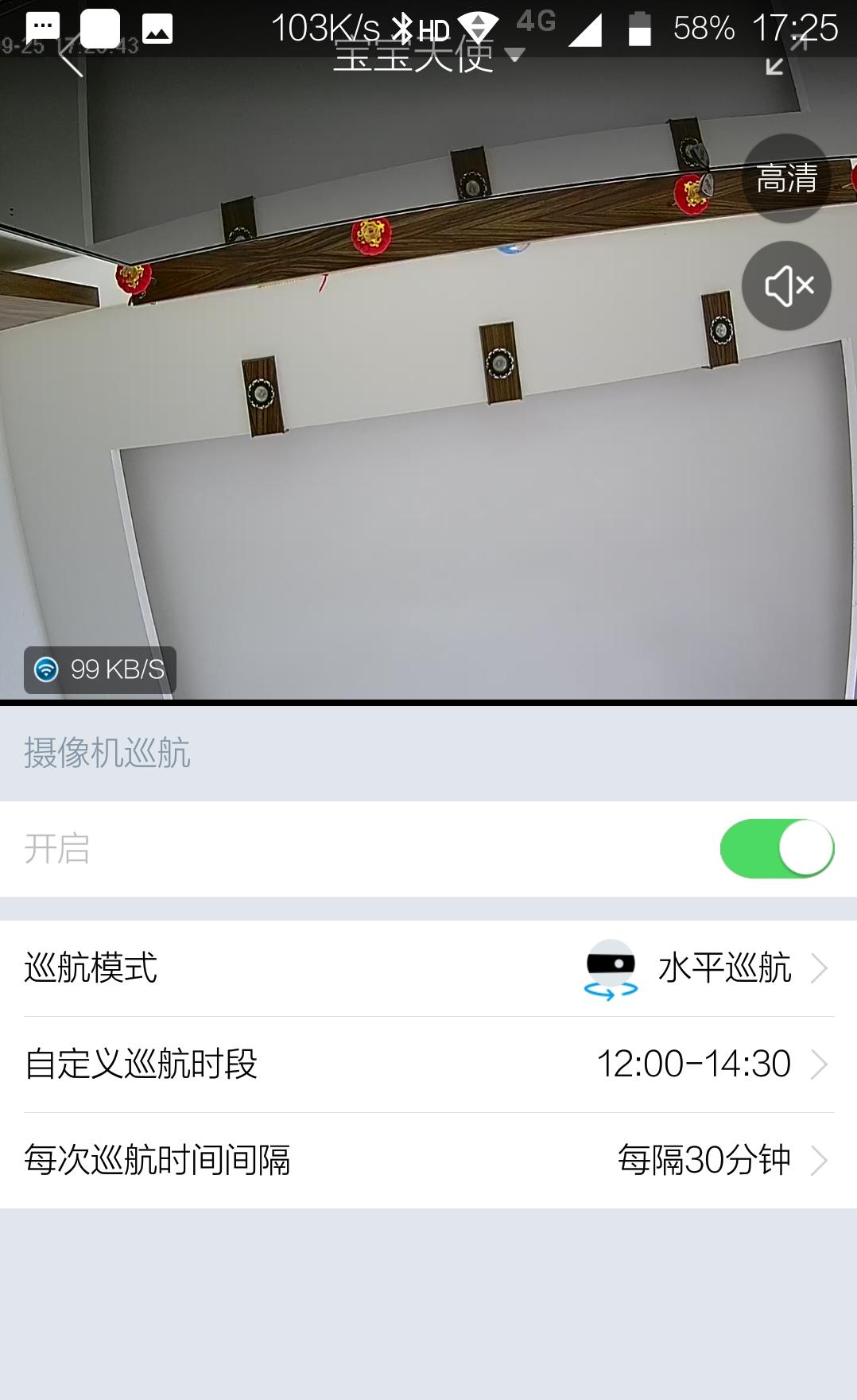 Screenshot_20170925-172550-015.jpg