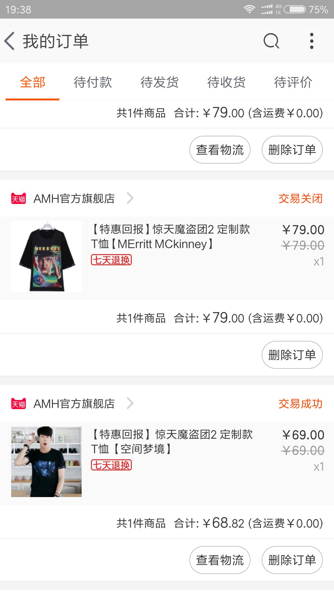 Screenshot_2017-08-22-19-38-54-384_com.taobao.taobao.png