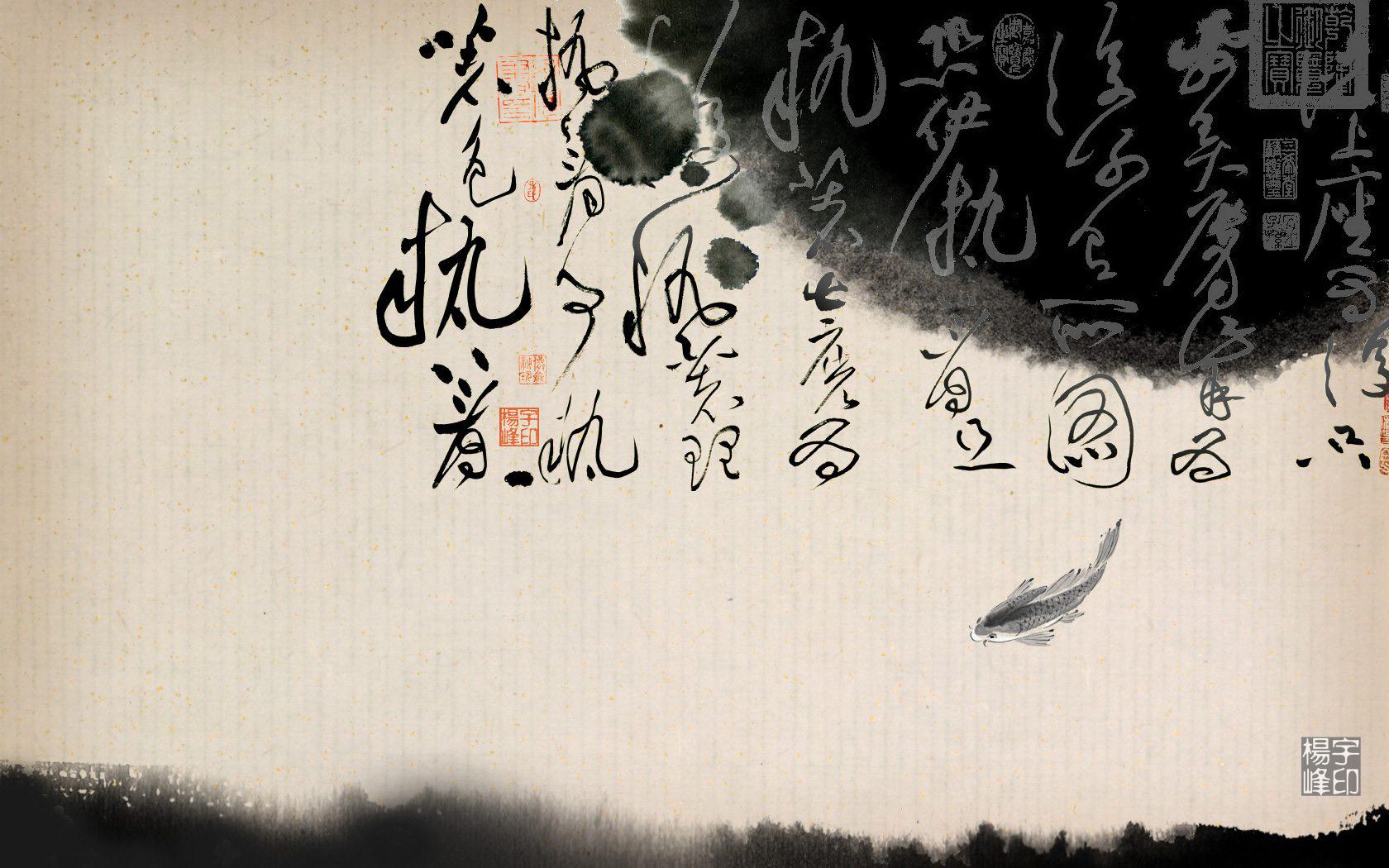 中国风水墨画word素材