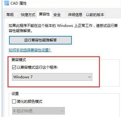【教你Win10激活系统CAD2014解决的复制教cad字体合并多个把失败图片