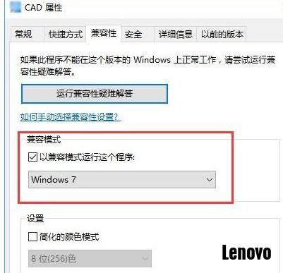 【教你Win10激活系统CAD2014添加的打印教cad解决样式失败eps图片