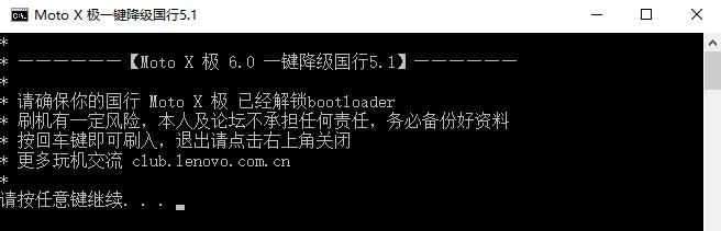 QQ截图20160622175410.png