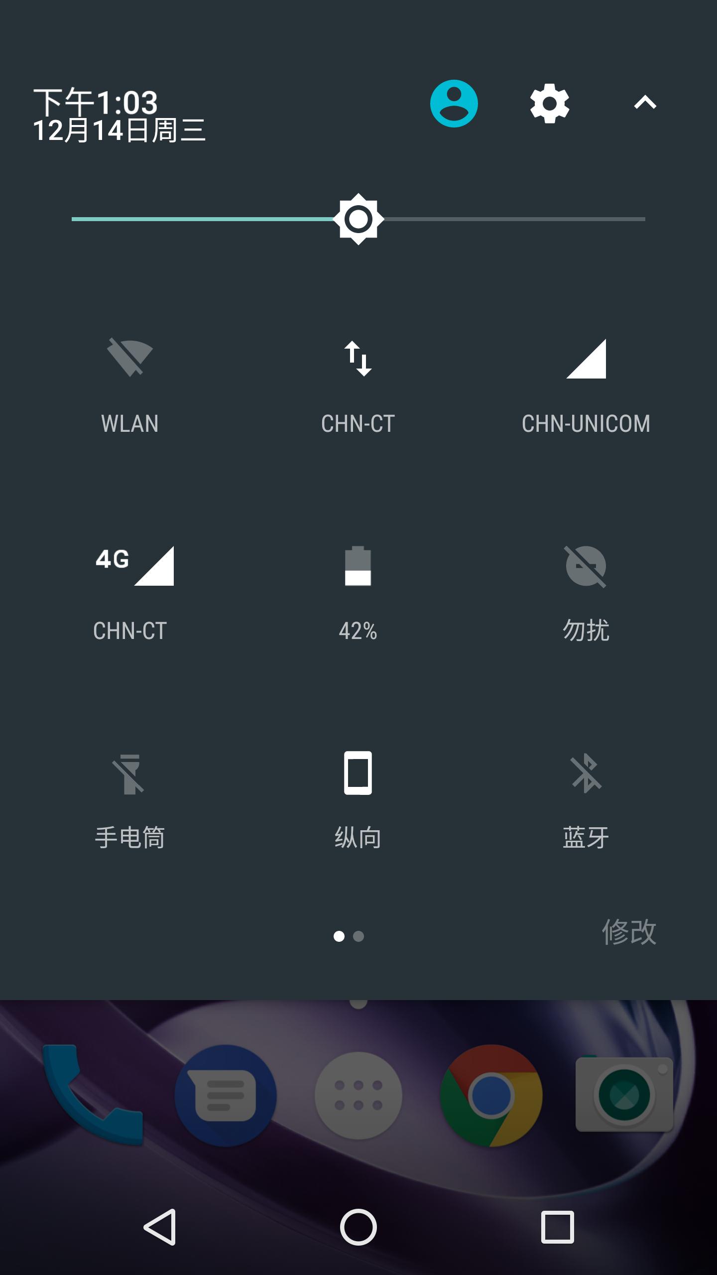 Screenshot_20161214-130304.png